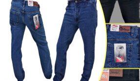 Grosir Celana Jeans Dewasa Murah 60ribuan