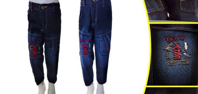 Kulakan Jeans Panjang Anak Murah di Surabaya