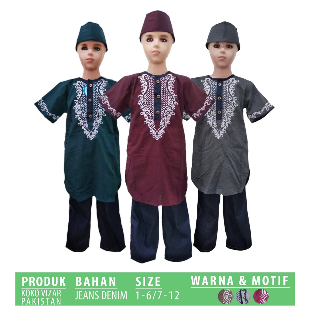 Supplier Koko Vizar Pakistan Anak Murah